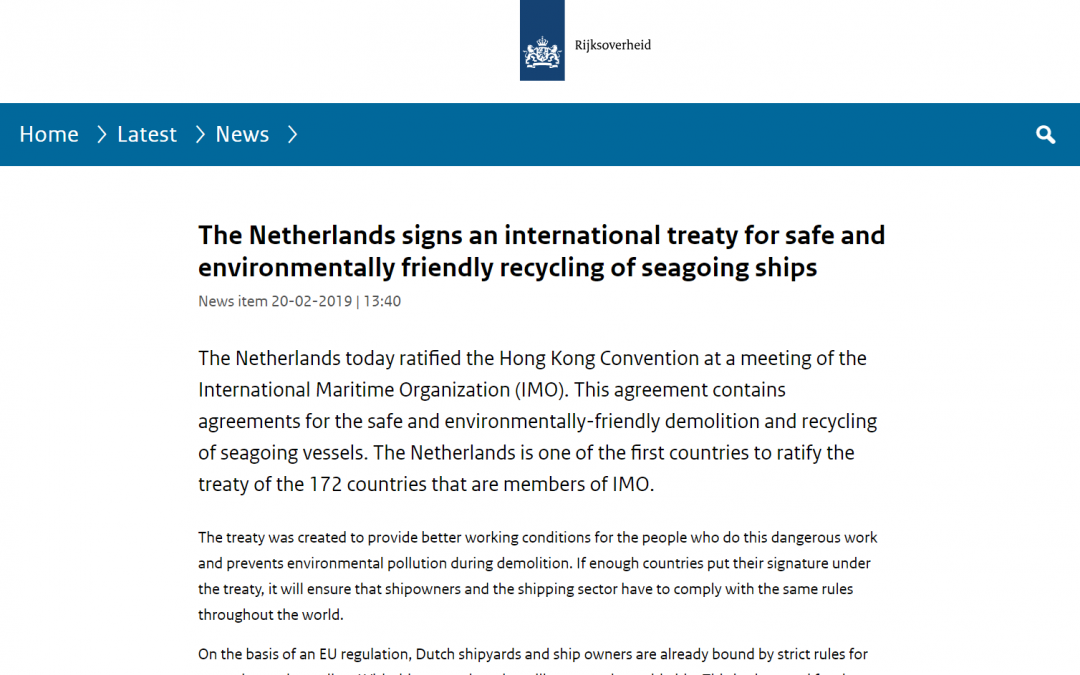 Turkey and The Netherlands ratify the Hong Kong Convention – who's next?